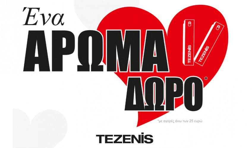 ΤΕΖΕΝΙS PERFUME PROMO - Calin Group S.A. 947428e0c82