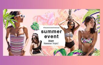 TEZENIS SUMMER EVENT