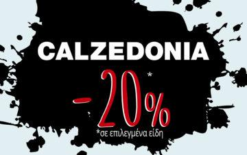 CALZEDONIA & BLACK FRIDAY