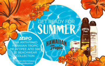 SUMMER EVENT WITH ΗAWAIIAN TROPIC