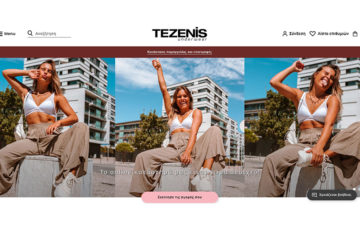 GR.TEZENIS.COM – NEO ESHOP ΣΤΗΝ ΕΛΛΑΔΑ